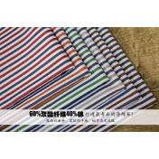 shirt fabric, blouses fabric, stripes fabric