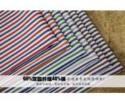 shirt fabric, blouses fabric, stripes fabric