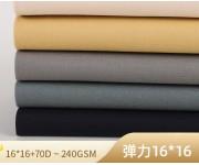 cotton stretch fabric