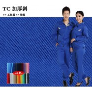 fabric,workwear fabric,uniform fabric,shirting fabric,cotton fabric,polyester fabric,twill fabric,poly/cotton,polyester,cotton,denim,yarn dyed,textile,Tela,  Tecido,Indigo chambray,Rayon cloth flockin