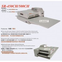 fusing machine,sewing machine