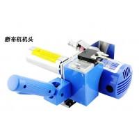 fabric cutter machine