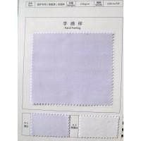hospital clothing fabric