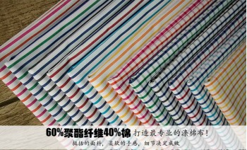 shirt fabric, blouses fabric, checks fabric, stripes fabric