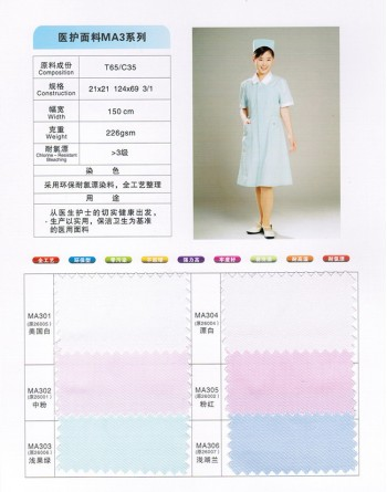 medical uniform fabric